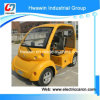 2 Seats Mini Smart Electric Sightseeing Bus (HW-M02)