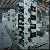 Dbry-320 Screen Protector Label Printing Machine