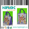 Non Woven Promotional Shopping Tote Bag (HBE-G-3)