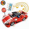 Children Plastic Super Racing Car 23 in 1 Blocks Toy