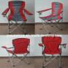 Folding Arm Chair (XY-118B)