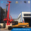 TR100 Rotary Drilling Rig for swampy site with light weight