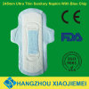 245mm Blue Chiped Lady Sanitary Napkin for Day Use