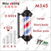 79 Cm Slim Black Barber Pole with Spinning Lamp