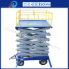 2017 Newest Towable Electric Hydraulic Scissor Lift
