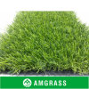 UV Resistant SGS Synthetic Grass for Landscaping