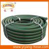 Climate Resistance PVC Garden Hose