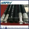 Certificated Soft SAE100r12 4sp/4sh Rubber Hydraulic Hose