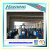 Vertical Type High Speed Wrapping Machine