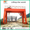 Railway Travelling Gantry Crane Rope Hook Crane