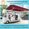 2017 New Design Commercial Exhibition Mobile Food Truck with Ce and SGS
