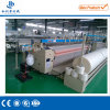 Gauze Air Jet Loom Bandage Weaving Machine Price
