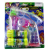 Double Bottles Electric Bubble Gun Toys with Light