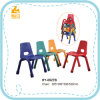 Kindergarten Children Plastic Study Chair
