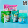 ISO9001 SGS Disposable Baby Diaper Bebe Products Manufacturer in China