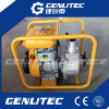 2inch Robin Ey20 Gasoline Water Pump