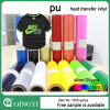 China Hot Sale T -Shirt Heat Transfer Vinyl