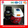 Gasoline Engine for Home Use Gx160