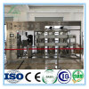 Hot Pure Water Processing Plant/Mineral Water Making Machine