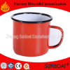 Sunboat Enamel Cup /Mugtableware Kitchenware/ Kitchen Appliance