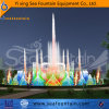 Stainless Colorful Multimedia Dancing Water Fountain