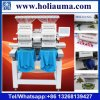 China Embroidery Machine with Prices, Newest Two Head Embroidery Machine, Small Embroidery Machine Double Head Flat Embroidery Machine Happy Embroidery Machine