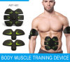 Electric EMS Body Training Navel Slimming Patch