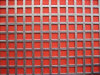 Square Hole Perforated Metal Mesh Screen