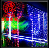 LED Curtain Light High Quality Indoor and Outdoor