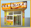 Reflective Advertisement Printing Banner - 320#