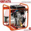 4-Stroke Diesel Water Pump Set 4 (DP80E)