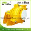 Heavy Duty Mineral Processing Cyclone Feed Slurry Pump