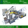 Double-Stage Granulation Line