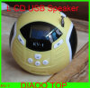 LCD Screen Music Speker Cut Robot Shape SD/USB Disk/FM Player  (KV-1)