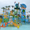 Fiberglass Amazon Water Playground (DL-50601)