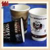 Hot Drinking Disposable Paper Cup with Costomizable Printing