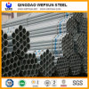 Hot Dipped Thread Gi Steel Round Pipe