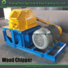 1000kg/H Factory Supply Electric Diesel Engine Driven Wood Log Crusher Machine