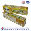 Custom Printed Package Paper Boxes