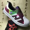 2017 Spring Sunmmer Children Super Star Canvas Sneakers Custom Kids Shoes