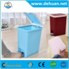 Plastic Hand Pressing Trash Can/Garbage Can