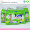 Disposable Super Absorption Baby Diaper