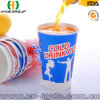 Single Wall Cold Paper Cup for Juice (HDP-2003)