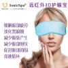 Sleep Cover Eye Mask for Health/ You Need It!