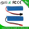 1500mAh 3.7V Li-ion Icr 18650 Rechargeable Battery for Electric Tool