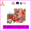 Luxury Paper Christmas Gift Packing Box From China Supplier