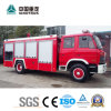 China Popular Isuzu 5000L Water/Foam Fire Engine