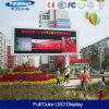 SMD Outdoor P5 Advertising LED Display Screen