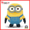 OEM Kids Children Soft Stuffed Plush Toys (Free Sample)
