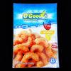 Laminated Vacuum Plactis Bag for Food (MS-FB-004)